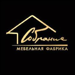 Логотип фабрики «Собрание»
