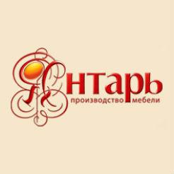 Логотип фабрики «Янтарь»