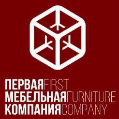 Логотип Первой мебельной компании