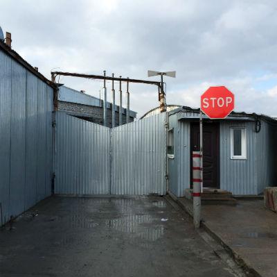 Фото фабрики «Ихсан»