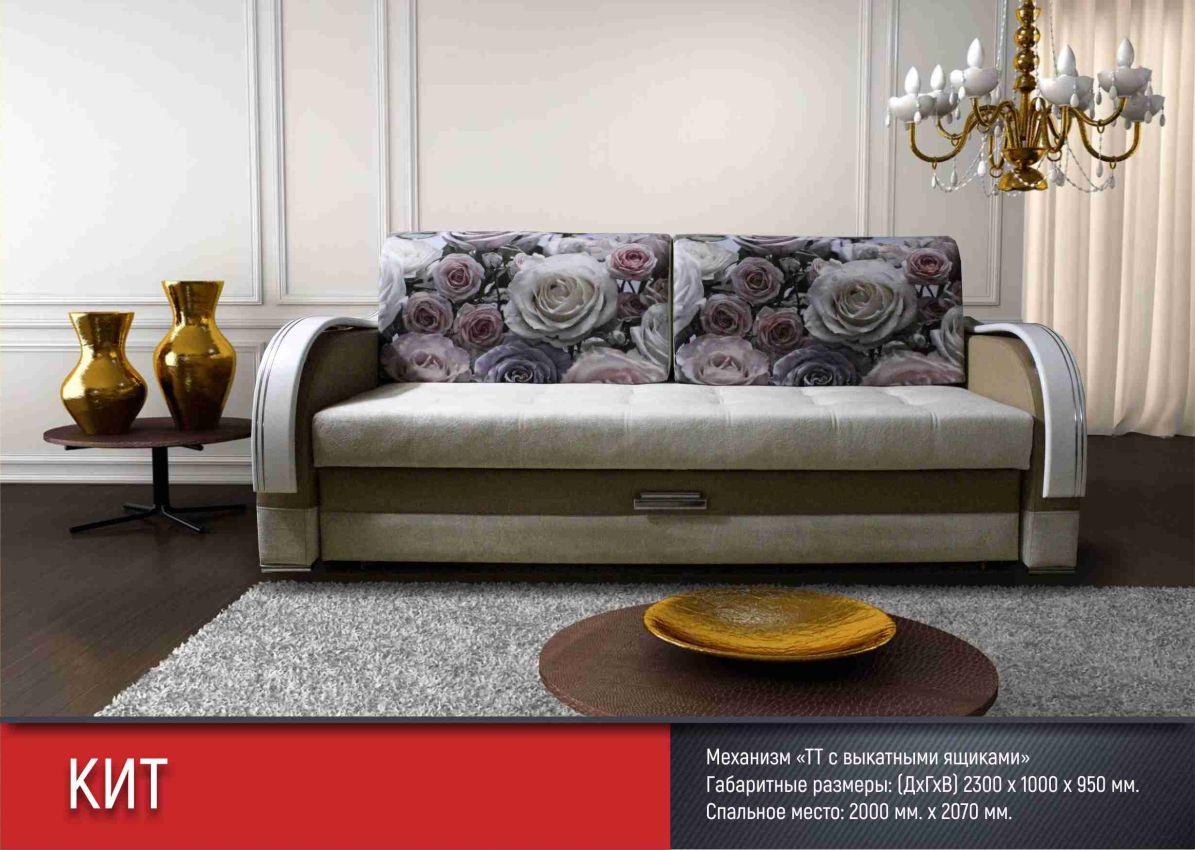 Мебель г клинцы фото диваныч
