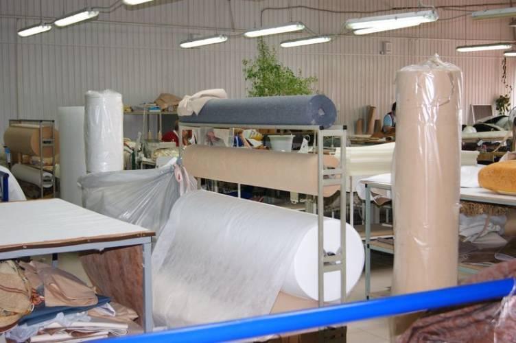 Фото фабрики «Радуга»