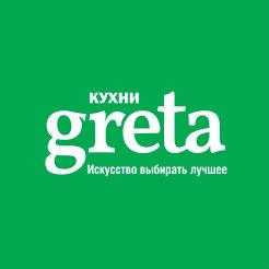 Логотип фабрики «Greta»