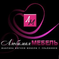 Логотип фабрики «Любимая мебель»