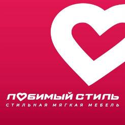 Логотип фабрики «Любимый стиль»