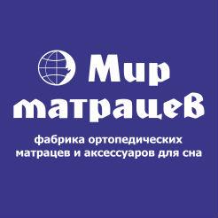 Логотип фабрики «Мир матрацев»