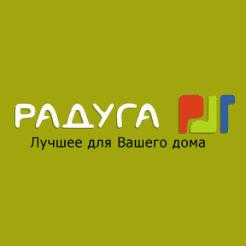 Логотип фабрики «Радуга»