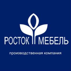 Логотип фабрики «Росток»