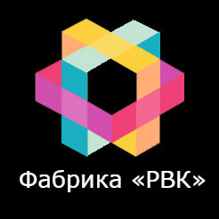 Логотип фабрики «РВК»