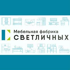 Логотип фабрики Светличных