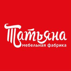 Логотип фабрики «Татьяна»