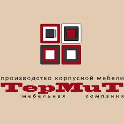 Логотип фабрики «Термит»