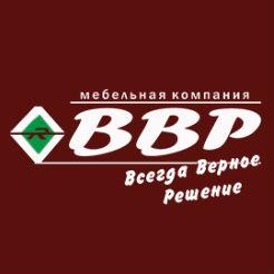Логотип фабрики «ВВР»