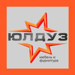 Логотип фабрики «Юлдуз»