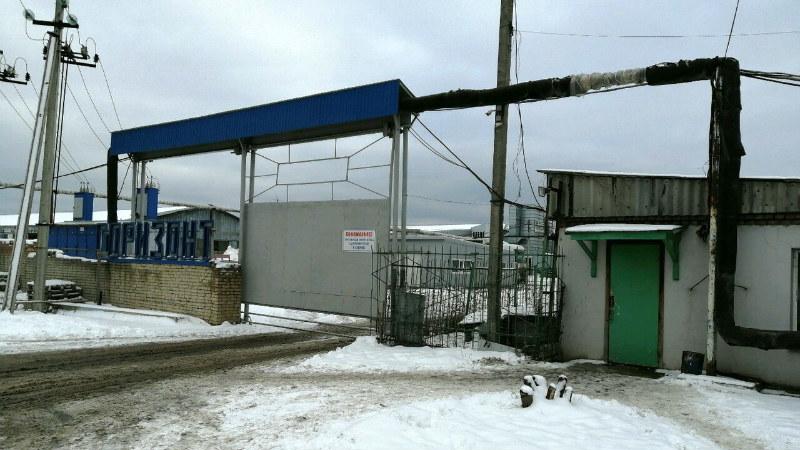 Фото фабрики Горизонт