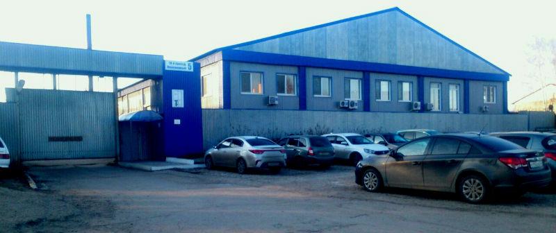 Фото фабрики «Greta»