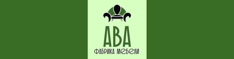 Мебельная фабрика АВА мебель