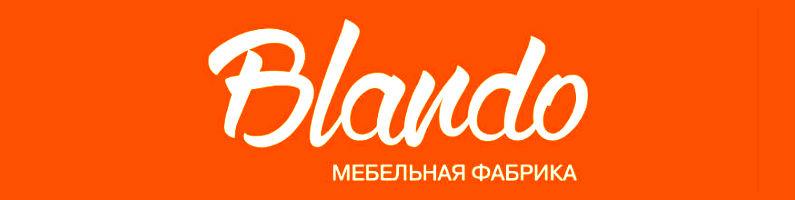 Мебельная фабрика Бландо. Мягкая мебель Бландо