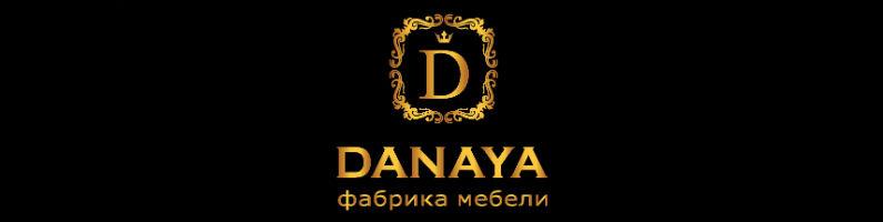 Мебельная фабрика Danaya