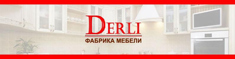 Мебельная фабрика Derli