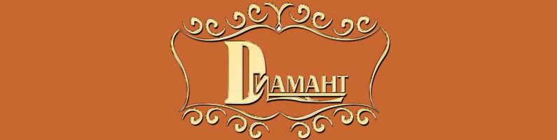 Мебельная фабрика Диамант. Корпусная мебель Диамант