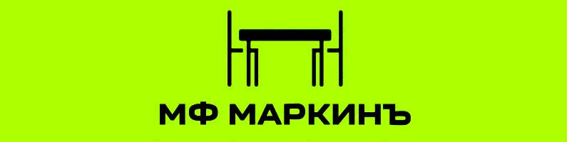 Мебельная фабрика МаркинЪ