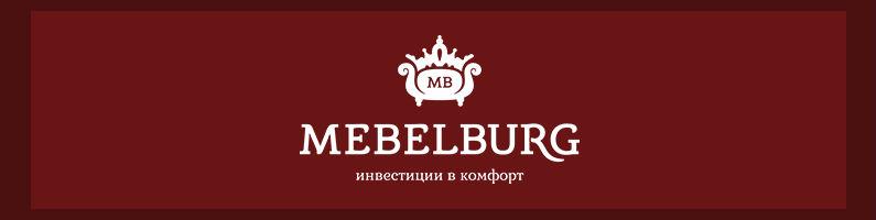 Мебельная фабрика Мебельбург