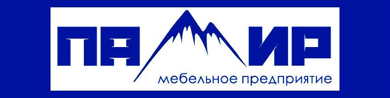 Баннер фабрики «Памир»