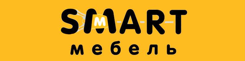 Мебельная фабрика SMART-мебель