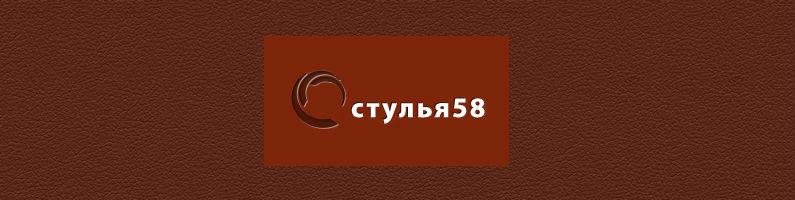 Мебельная фабрика Стулья 58