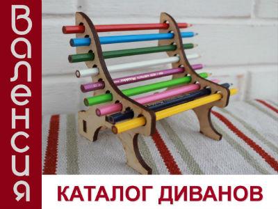 Каталог диванов