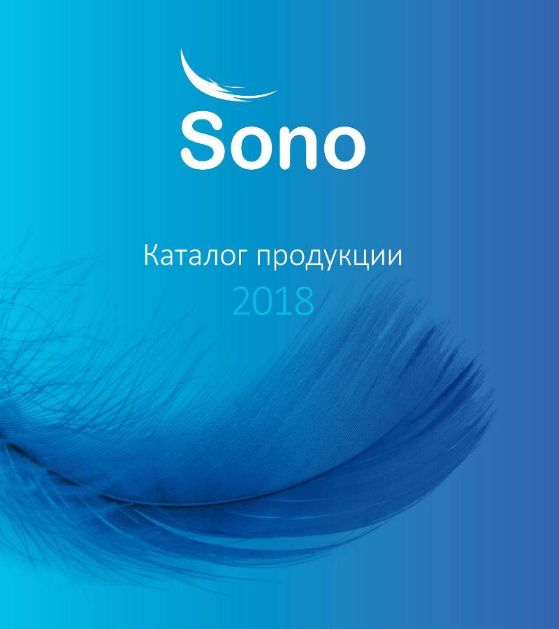 Каталог фабрики «Sono»