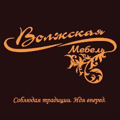 Логотип фабрики «Волжская мебель»