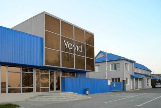Фото фабрики YAVID