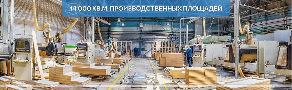 Фото фабрики Неман