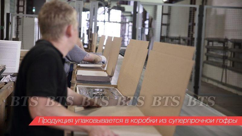 Фото фабрики BTS