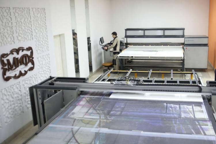 Фото фабрики «Миф»
