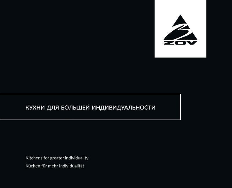 Каталог фабрики Зов-ЛенЕВРОМЕБЕЛЬ