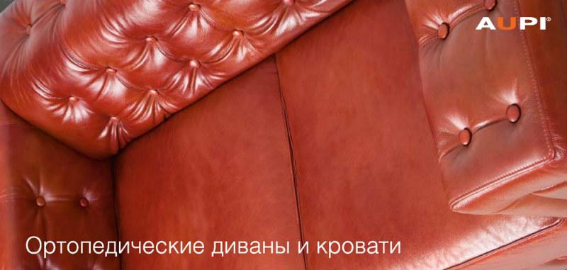 Мебель для дома (pdf каталог)