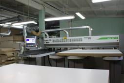 Фото фабрики Интерлиния
