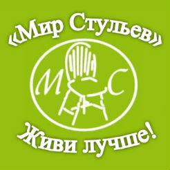 Логотип фабрики «Мир стульев»