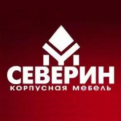 Логотип фабрики «Северин»