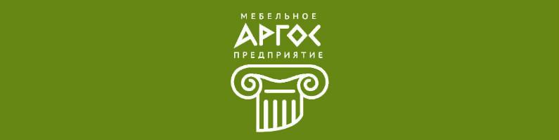 Баннер фабрики «Аргос»