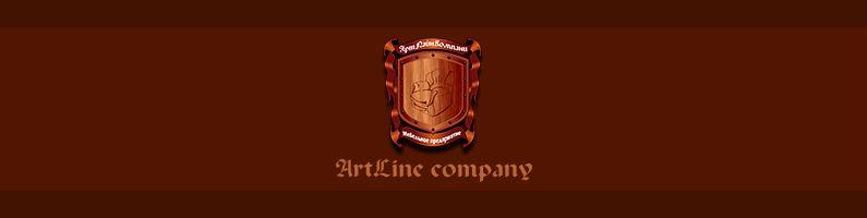 Баннер фабрики «ArtLine company»