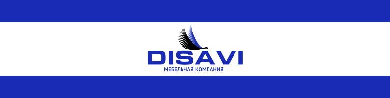 Мебельная фабрика Disavi