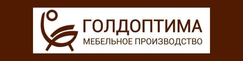 Баннер фабрики Goldoptima
