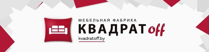 Баннер мебельной фабрики Квадратофф
