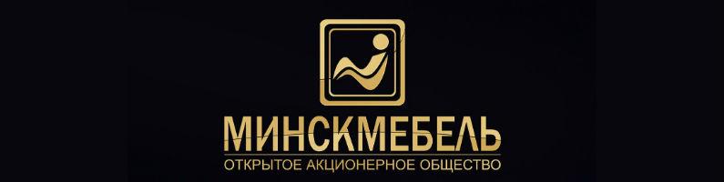 Баннер фабрики Минскмебель