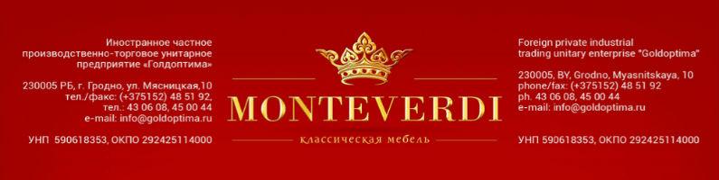 Баннер фабрики Monteverdi