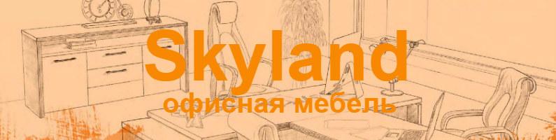 Баннер фабрики Skyland